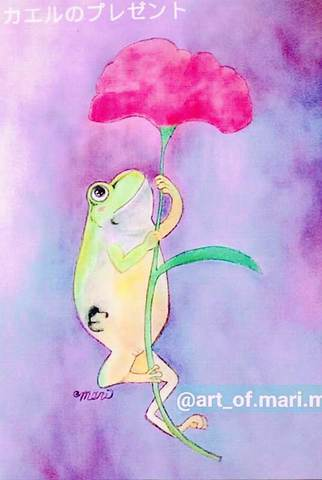 【ポストカード】カエルのプレゼント