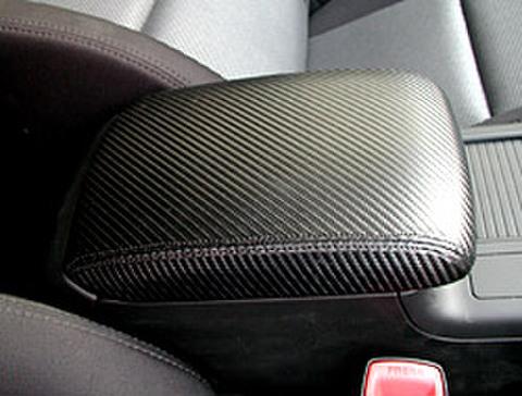 Carbon Look Consore Box Cover (MT/AT共通)