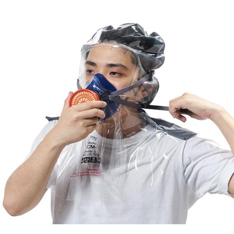 防毒マスク「DOBU MASK CM-2」