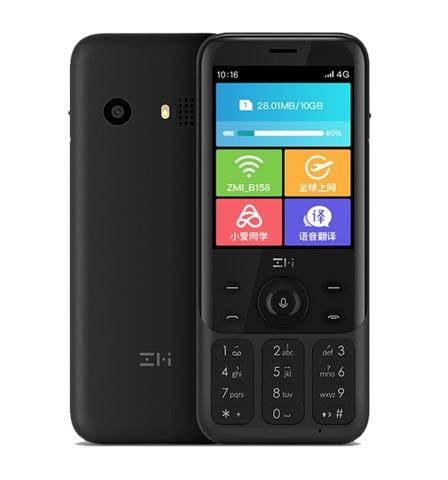フィーチャーフォン「ZMI Z1」