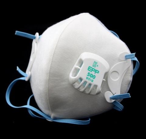 韓国製N95マスク「EPP-500」10枚入り