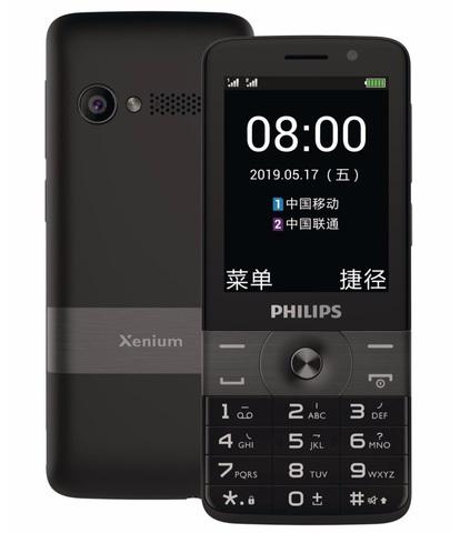 フィリップス社純正フィーチャーフォン「Philips E518」