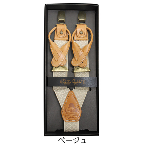 ORGUEIL OR-7166 Suspender サスペンダー