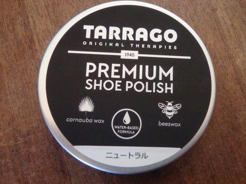 TARAGO プレミアムポリッシュクリーム