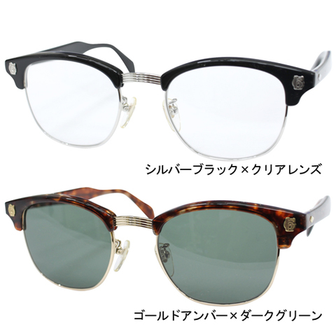 GLADHAND 丹羽雅彦 COLLINS_GLASSES