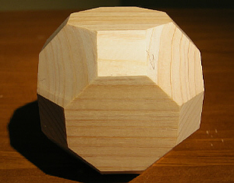 大菱形立方8面体