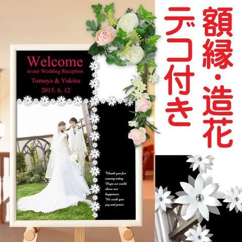 ウェルカムボード 写真入り 結婚式用 A3サイズ「Love Over」