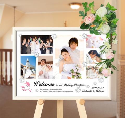 ウェルカムボード 写真入り A3サイズ「White love」