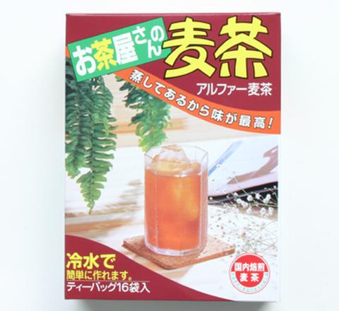 水出し麦茶
