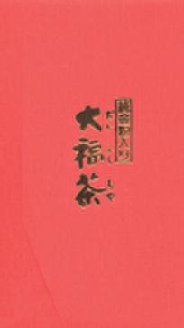 大福茶80g