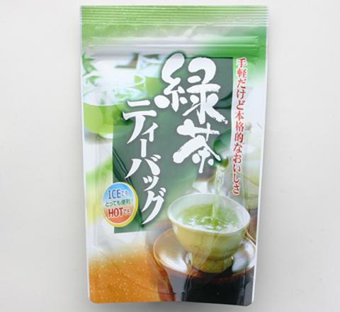 緑茶ティーバッグ5g×20袋