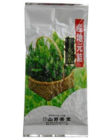抹茶入り玄米茶100g