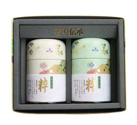 静岡煎茶120g×2本セット