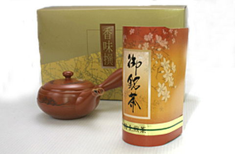 深蒸し用帯急須煎茶セット