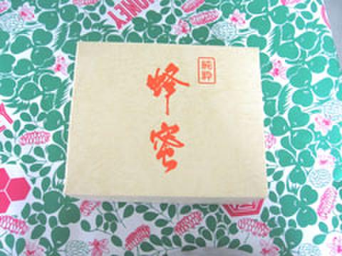 高級箱・贈答用ハチミツ5~6月・7~8月セット(500g×2本)