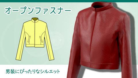 オープンファスナージャケットの型紙 婦人S/M/L/2Lサイズ【ダウンロード版】