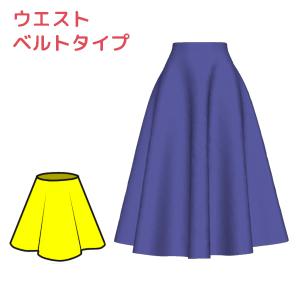 半円スカートの型紙 ウエストベルトタイプウエスト65~90cm以下用