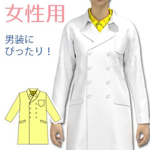 男装用Wボタンの白衣の型紙 レディース【ダウンロード専用】