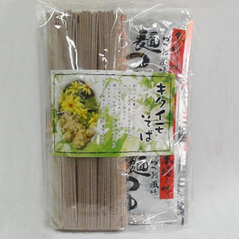 キクイモそば (麺つゆ付)