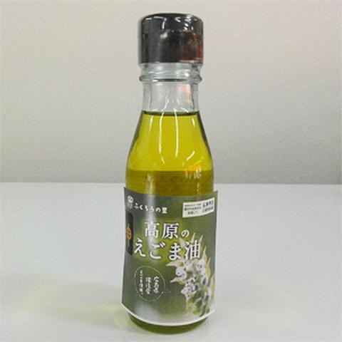 高原のエゴマ油