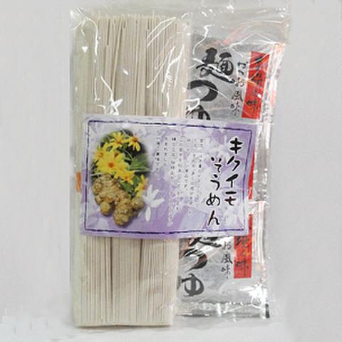 キクイモそうめん (麺つゆ付)