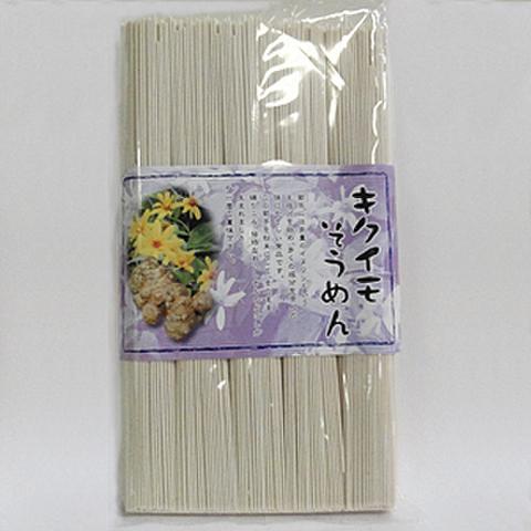 キクイモそうめん (乾麺)