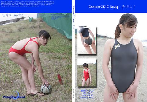 Crescent CD-C14あゆこ1