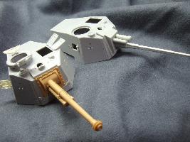 Pチリ砲塔セット (五式中戦車砲塔 計画図型)