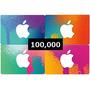 iTunes コード     100,000円