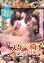 噂の新風俗!スケベ椅子ピンクサロン! Vol.2