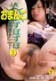 J*おまんこずぼずぼ指オナニー Vol.3