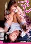 マン汁中毒レズビアン Vol.3