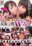 ふたりで一緒にオチ○チン舐めしゃぶり!友達と一緒にWフェラ! Vol.2