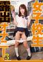 女子校生露出オナニー Vol.3