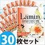 ラ・ミン プレミアムエッセンスマスク 植物性プラセンタ 23g ×30枚