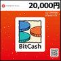 BitCashコード(20,000円)