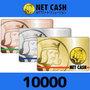 NETCASH(10,000円)