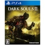 【新品】DARK SOULS III [PS4]