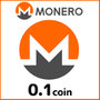 モネロ(0.1XMR)