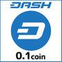 ダッシュコイン(0.1DASH)