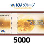 VJA(VISA)ギフトカード(5,000円)