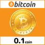 ビットコイン(0.1BTC)