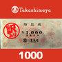 [訳あり]高島屋お取替券(1000円)