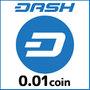 ダッシュコイン(0.01DASH)