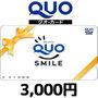 QUOカード(3,000円券)