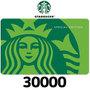 スターバックス カード(30,000円)
