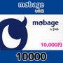 モバコインカード(10000円)