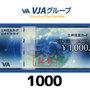 VJA (VISA)ギフトカード(1,000円)