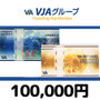 VJA(VISA)ギフトカード(100,000円券)
