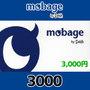 モバコインカード(3000円)